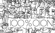 Narrativas 57 | 100 % OION - Azala